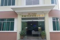 Gói thầu Trung tâm Hành chính công H.Cần Giuộc (2018)