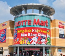 LOTTE Mart Nam Sài Gòn | LOTTE Mart Nam Sai Gon